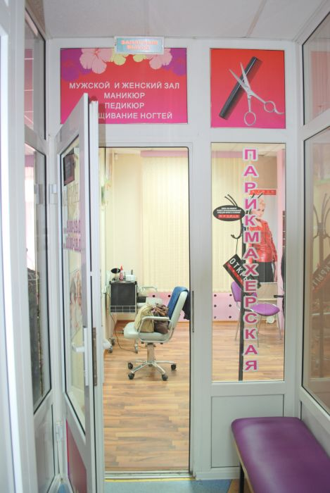 Retail в аренду по адресу Россия, Тюменская область, Тюмень, Некрасова